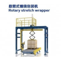 Quality 20 Pallet/H Pallet Wrapping Rotary Stretch Wrapper Use on Conveyor for sale