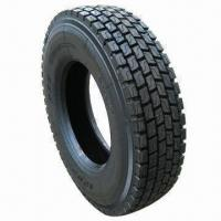 Quality 11R22.5/12R22.5 Truck Tires for Sale for sale