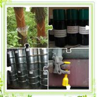 Quality Para Cymene, P-Cymene for sale