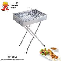 Quality Foldable stainless steel bbq grill for sale