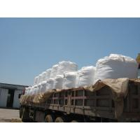 Quality ammonium chloride industrial  grade for sale
