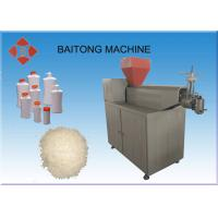 Buy cheap Full Automatic Blow  Molding Plastic Extrusion Machine With Electric Hydrulic System product
