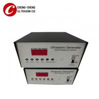 Ultrasound Vibration Power Supply Generator Used In Cleaning Industry for sale