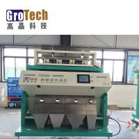 Quality optical sorting for CCD Lentil Color Sorter Machine hight sorting accuracy for sale