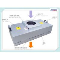 China Industrial Clean Room Fan Filter Units With Hepa Filter And Prefilter on sale