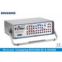 Quality Universal Relay Test Set Complied IEC61850 for sale