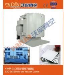 Quality PVD Aluminum Mirror Vacuum Coating Machine Plant / Aluminum Evaporation Machine for sale