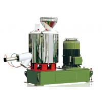 Quality High speed mixing machine for sale