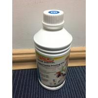 Quality Environmentally friendly Digital Printing Waterbased Pigment Ink for Textiles for sale