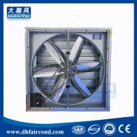 China DHF Belt type 350mm exhaust fan/ blower fan/ ventilation fan motor bottom on sale