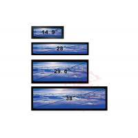 Buy cheap DDW with the new products stretch lcd bar advertising player wholesale product