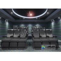 Buy cheap 4D Movie Theater With Many Effects , Electric Motion Chair With Different Color product