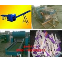 Quality Hot Selling Waste Cloth Crusher for sale