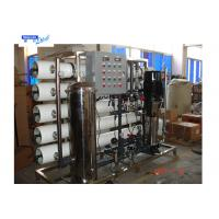 Quality Industrial Reverse Osmosis water Purification plant with Ozone generator for sale