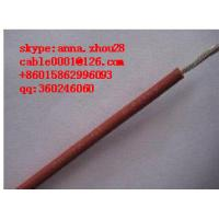 Buy cheap low smoke halogen-free cable flame-retardant cable  product