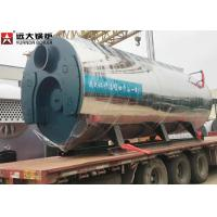 Quality 400 Hp Fire Tube Steam Boiler , Heavy Oil Fired Boiler For Food Factory for sale