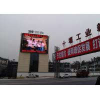 China IP65 Advertising Outdoor LED Sign Display P10mm Fixed Installation on sale