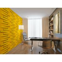 Quality Deodorizing PVC TV Background Wallpaper Wood Texture Composite Wall Panels Green / Yellow for sale
