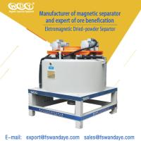 Buy cheap Electromagnetic Dry Powder Magnetic Iron Separator / Fine Magnetic Separator from wholesalers