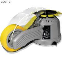 Quality Automatic electric carousel tape cutter tape cutting dispenser machine ZCUT-2 for sale