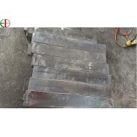Quality AS2074 H1A Sag Mill Liners High Manganese Steel Casting Mn13 for sale
