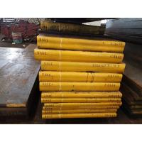 Quality Promotional Carbon Steel Plate For Injection Plastic Mould SAE1050 S50C 1.1210 for sale
