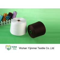 China High Tenacity Polyester TFO Yarn , Raw White Polyester Sewing Thread on sale
