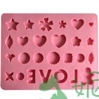 China silicone cake molds chocolate molds cake mold jelly mold on sale