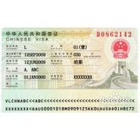 Quality 2014 Guangdong Canton Fair for sale