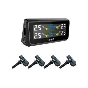Quality Solar Car TPMS Kit Tyre Pressure Monitoring TPMS Sensor Tool with Internal sensors for sale