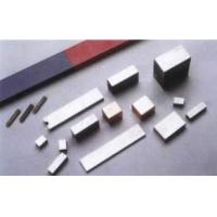 Quality strong permanent cast alnico magnetic with good corrosion resistance for sale