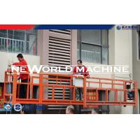 Quality High Work Electric Gondola Temporary Suspended Platform 7500 * 1300 * 720mm for sale