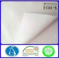 China 100% cotton woven fusible shirt collar HDPE fusing interlining F1105 garment accessories for man shirt S M H handfeel on sale