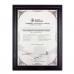 Shenzhen Exploiter Technology Co.,Ltd Certifications