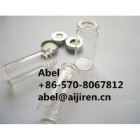 Buy cheap Crimp vials gas chromatography vials GC vials laboratory glassware from wholesalers