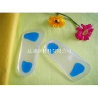 Quality Silicone insole for sale