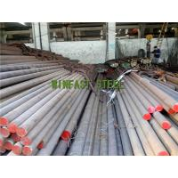 Buy cheap Heat Resistant 316 Stainless Steel Rod / Stainless Steel Flat Bar product