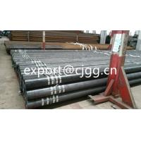 Buy cheap S275J0H Hot Rolled Steel Tube , EN10210-1 / 2 Structural Hollow Hot Finished Seamless Tube product