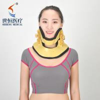 Quality Adjustable cervical collar yellow free size can free adjustable neck support collar for sale