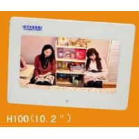 Quality Digital Photo Frame for sale
