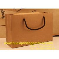 Quality Promotional Paper Bags for sale