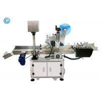 Quality High Stability Automatic Label Applicator Machine Applicable PE Bags Flattened Box for sale