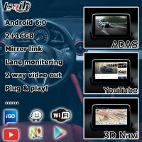 Buy Android 6.0 Car Navigation Box at wholesale prices