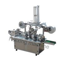 Quality Four Sealing And Automatic Packaging Wet Wipes Manufacturing Machine for sale