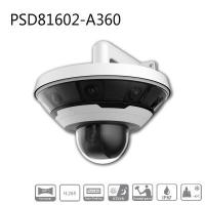 China 8x2MP Multi-Sensor Panoramic Network Camera+PTZ Camera on sale
