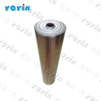 Quality Dongfang yoyik offer regenerating filter/Precision filter SH-006 for sale