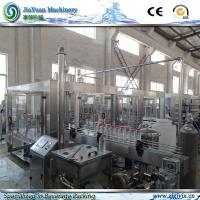Buy cheap 6000 Bottles Per Hour Rotary 3 in 1 Fruit Juice Filling Machine for Juice Production Line product