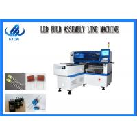 Quality Highly Precise SMT Pick And Place Machine 2550*1650*1550mm Dimension for sale