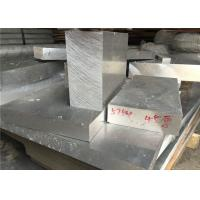 Quality EN AW 5454 Aluminum Sheet ALMg2.7Mn N51 , 5454 H32 Aluminum Alloy Plate AIMg3Mn for sale