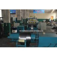 Quality Steel Raw Material Transformer Automatic Roll Forming Machine Maximum 520 Mm Diameter for sale